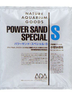 power sand special s ada